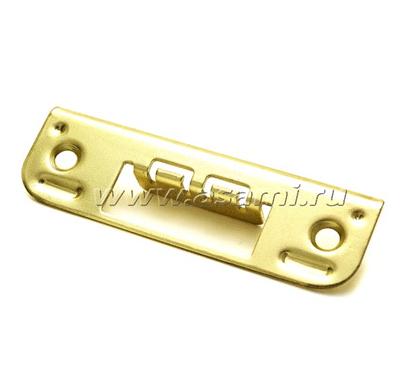 Запорная планка для врезного замка плоская 0045 (золото)