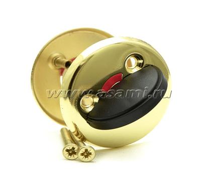 Завертка 0350 BP (золото) 55мм