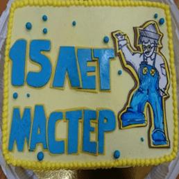 15 лет магазину Мастер
