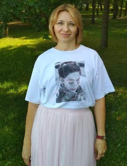 Подлубная Леся Степановна