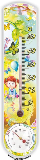 Термометр ТГК-1 комнат. с гигрометром