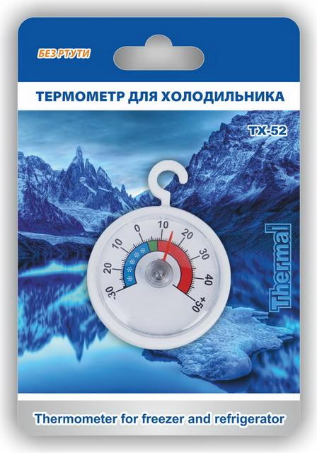 Термометр ТХ-52 д/холодильника