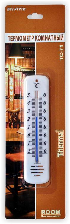 Термометр ТС-71 комнатный