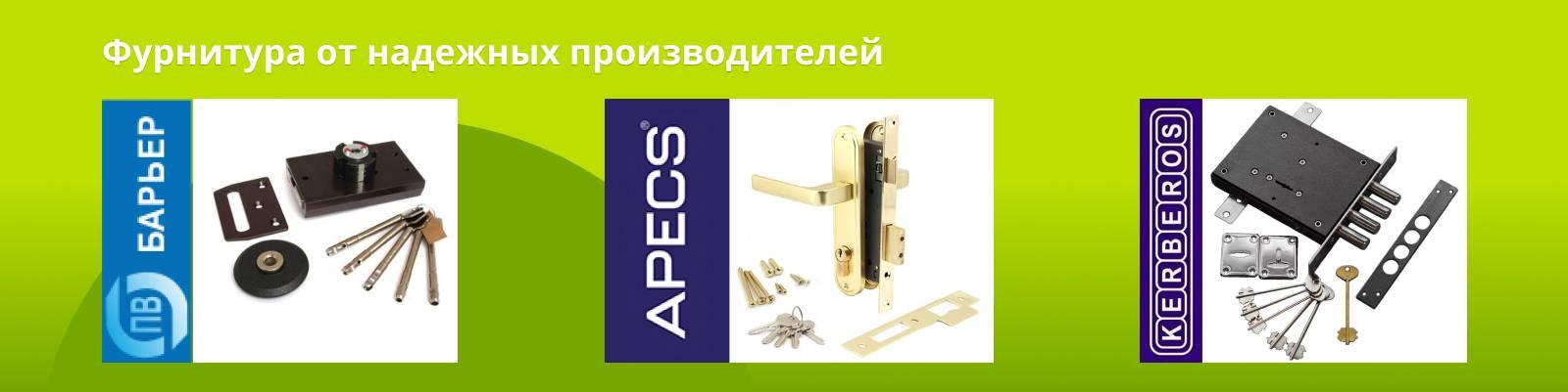 Производители дверных замков и их продукция